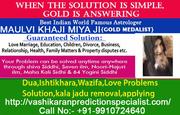 All Types Issues Solution By Maulvi Khajimiya