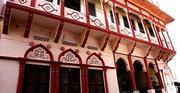 Get Kings Retreat Jodhpur (RTDC), Jodhpur