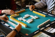 Play Mahjong game